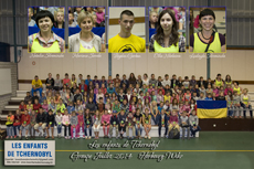Miniature de la photo de groupe ukrainien 2014